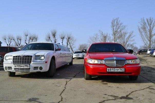 Лимузины напрокат в Самаре