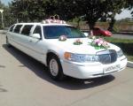Украшения на лимузин, свадебные